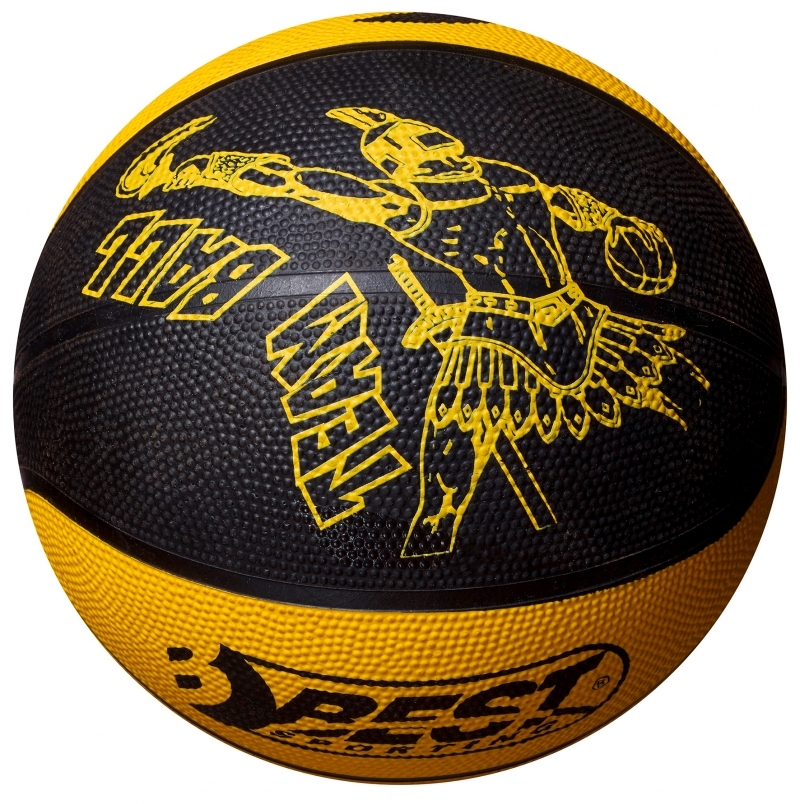 sale retailer fb0fe 85cfa Basketball Gr. 5