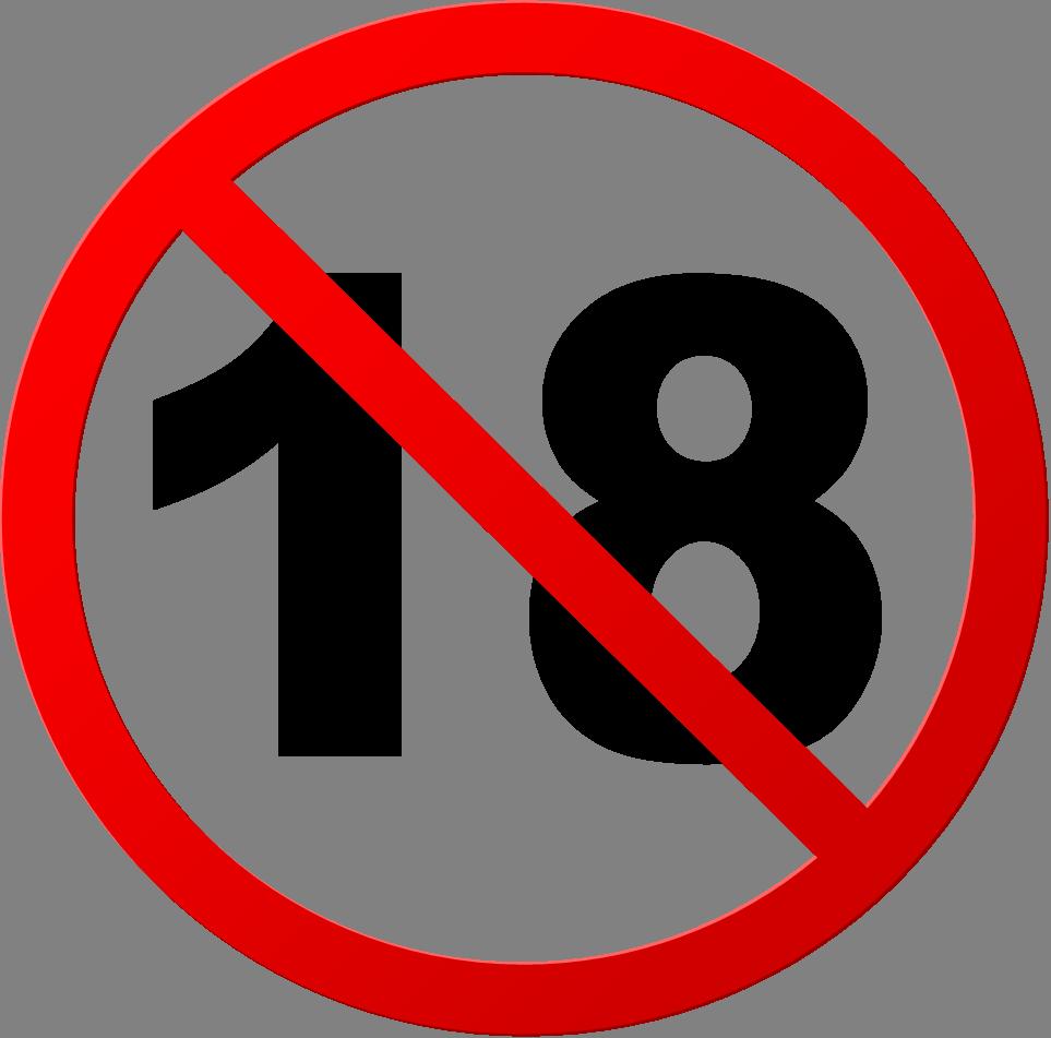 Unter 18 Verboten